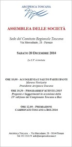 2014_12_2_front